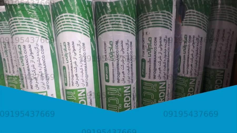 قیمت خرید ایزوگام