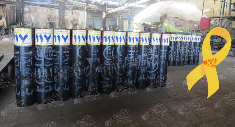 صادرات ایزوگام به اوکراین