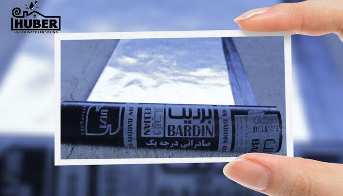 ایزوگام سردسیر برای صادرات