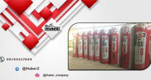 قیمت هر متر ایزوگام