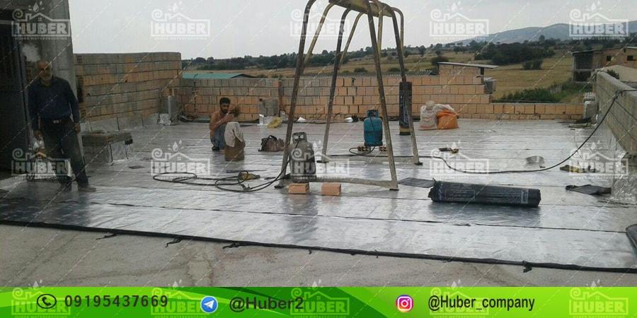 تولید ایزوگام در مازندران