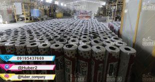خرید ایزوگام صادراتی