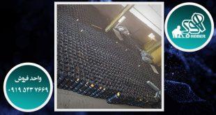 Export of 40 kg foil isogam to Iraq