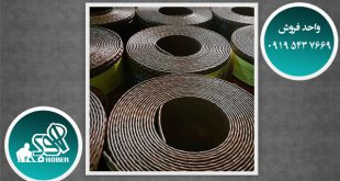 Order two-layer export isogum for Erbil, Iraq