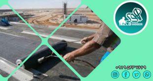 صادرات ایزوگام به عراق با بهترین قیمت