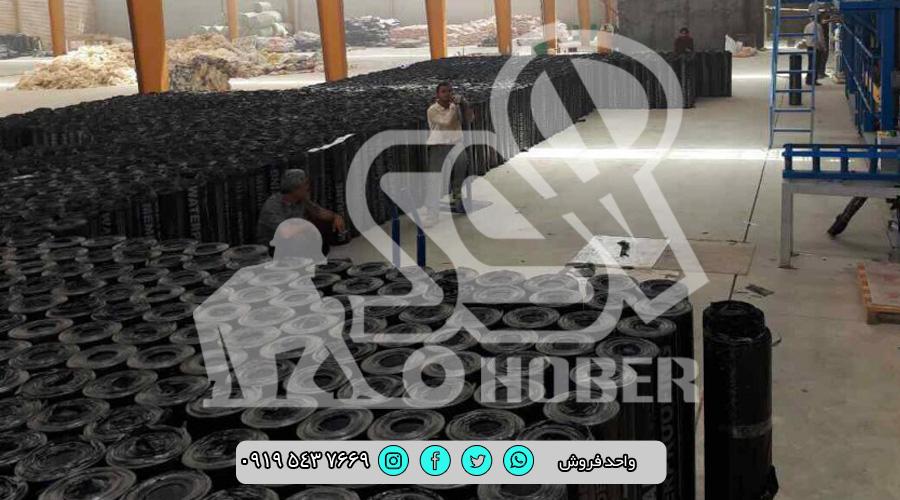 عرضه مستقیم ایزوگام آذرنام به قیمت کارخانه