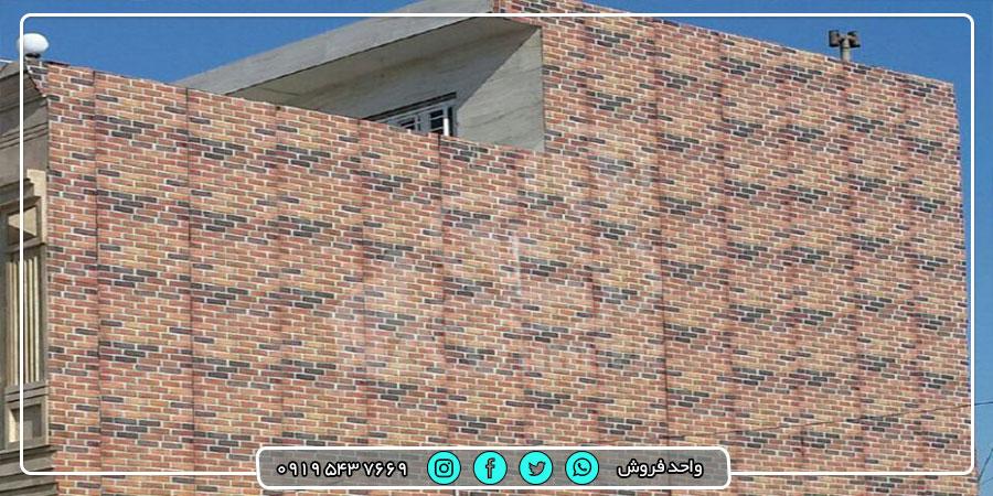 فروش مستقیم ایزوگام طرح دار در مشهد