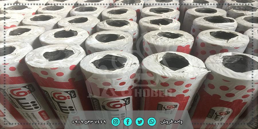 فروش ویژه ایزوگام صادراتی شرق دلیجان