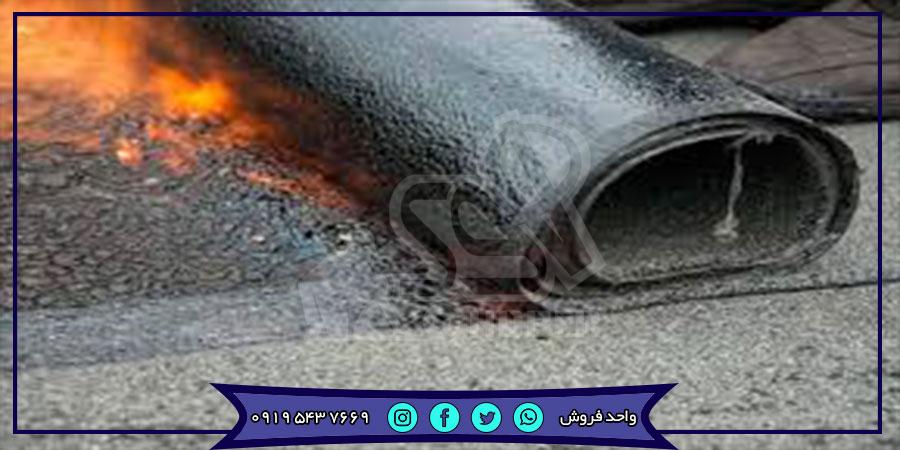 پخش عمده ایزوگام آذرگام نفیس تبریز