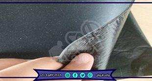 قیمت ایزوگام عایق بام برتر ارومیه برای خرید عمده