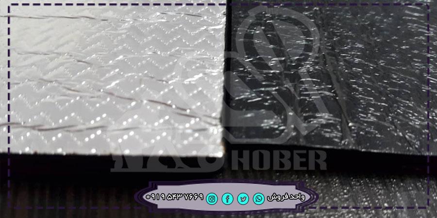 لیست قیمت ایزوگام عایق بام برتر ارومیه
