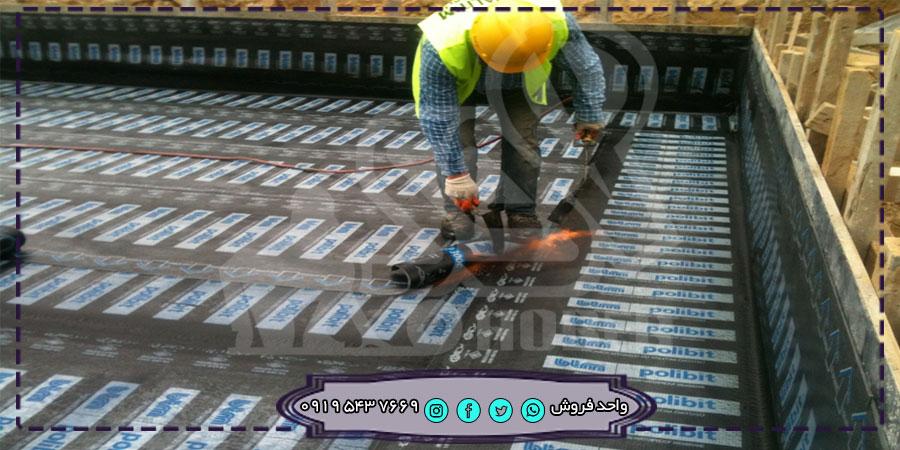 استعلام قیمت ایزوگام ارزان در اصفهان