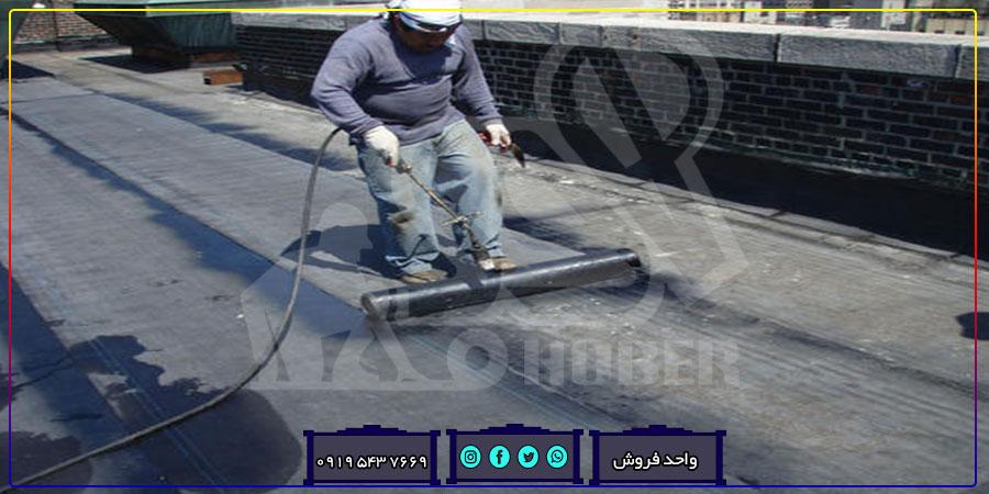 مرکز پخش ایزوگام شهربام ارومیه