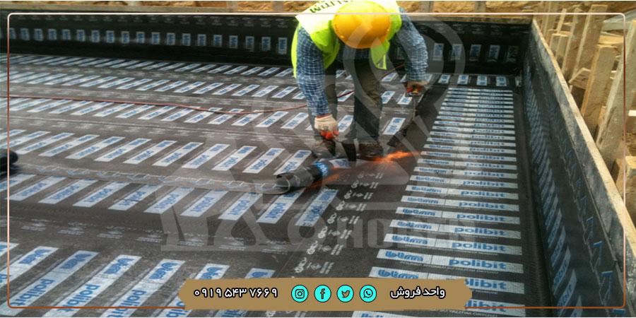 خرید مستقیم ایزوگام ارومیه قیمت کارخانه