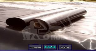 قیمت ایزوگام آذربام ارومیه با مجوزهای صادراتی