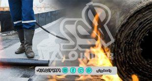 صادرات ایزوگام به افغانستان | فروش ایزوگام از درب کارخانه