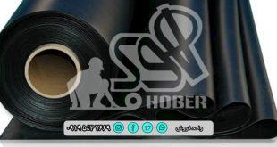 فروش ایزوگام در تهرانسر | پخش عمده ایزوگام درجه یک