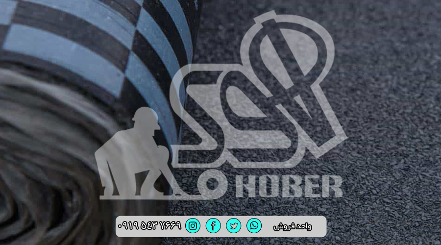 فروش مستقیم ایزوگام تبریز درب کارخانه