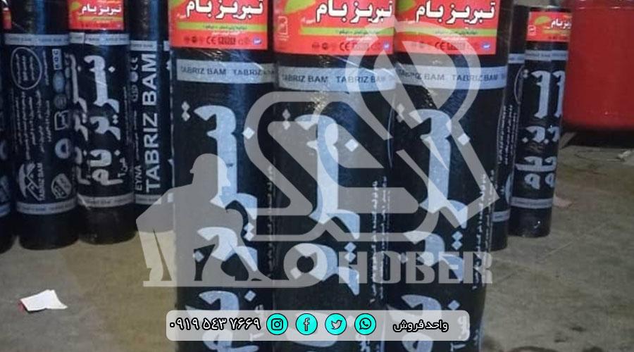 نمایندگی فروش ایزوگام تبریز در کشور