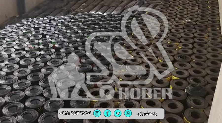 مرکز خرید ایزوگام ایپک تبریز به قیمت کارخانه