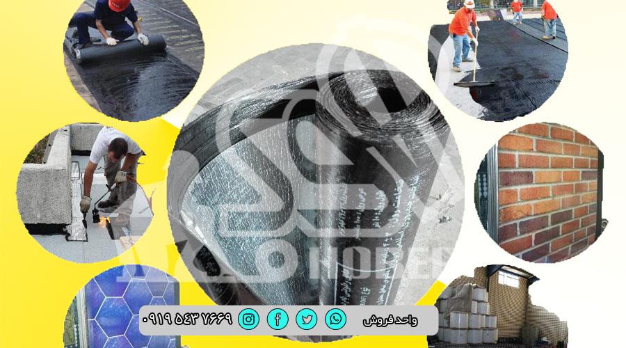 لیست قیمت ایزوگام آذربایجان در کارخانه